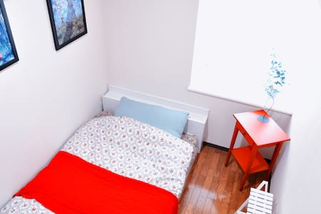 Lovely private room - free wifi, 3' walk from sta. - Kōtō-ku - Appartement