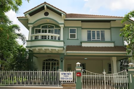 4BR•Detached House•NearSuvarnabhumi - Prawet - 단독주택