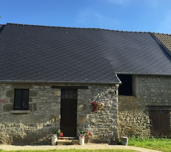 Enchanting quality rural retreat, double room B&B - Saint-Patrice-du-Désert
