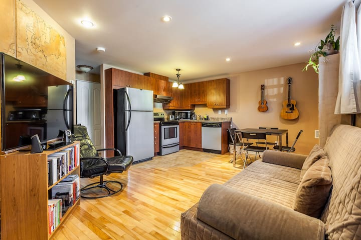 Cozy condo near airport and downtown Montreal - Montréal - Apartment