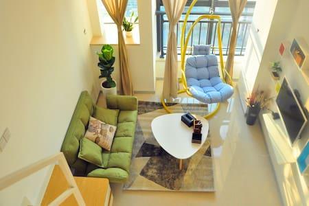 【P.A Stay ● 留白】另一座城市  依然有家 精装loft公寓 - Xiamen - Apartment