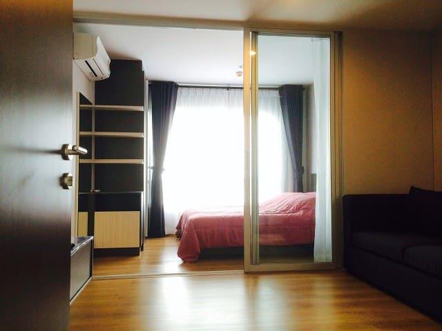 My room @ Hallmark - Pak Kret