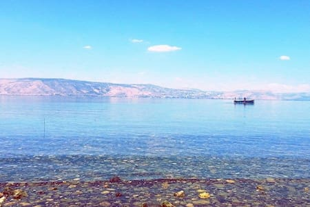 Stunning Apt  Close to the Sea of Galilee - Tiberias - Apartment