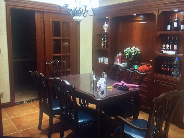Very warm room,free WIFI - Newburyport - Rumah