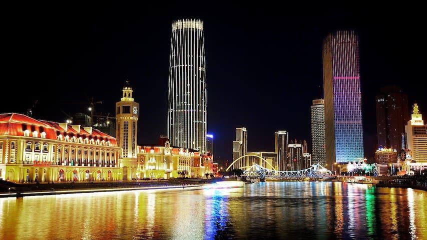 市中心185平豪宅【Queen·兰斐】超美夜景 津塔海河天津之眼尽收眼底