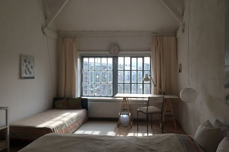 Two rooms in an old factory building - Hamburgo - Loft