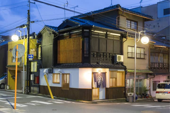4min to bus stop/Near Kyoto,Gion,Fushimi/Wi-Fi/J2