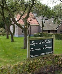 Romantischer Bauernhof - Wapse
