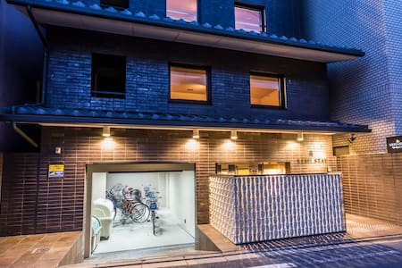 【203 StandardType】Convenient&Comfy+Portable Wi-Fi - Kyōto-shi,  - Appartement