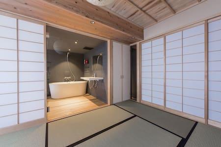 (ZenStyle) We also have room in Osaka,Shinsaibashi - Kioto