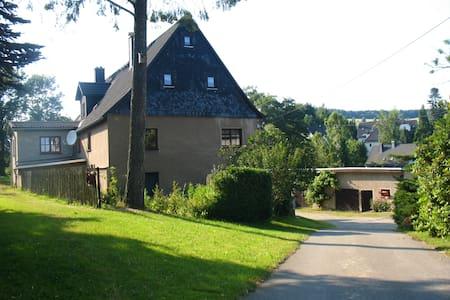 Ferienwohnung auf unserem Bauernhof - Chemnitz - Ortak mülk
