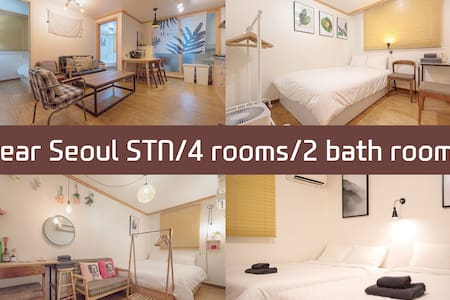 #S0 4ROOMS, 2BATHS [Seoul Station], Free-wifi 中文可以
