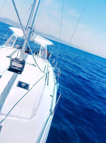 El barco del amor