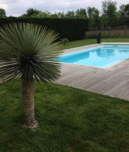 Chambre avec piscine 30' Puy du Fou - Le May-sur-Èvre - Dům