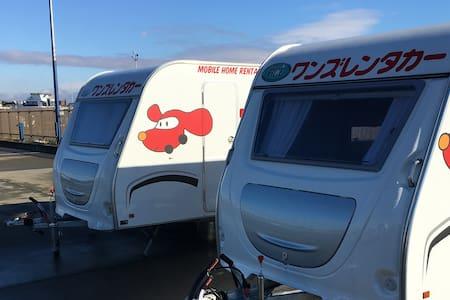 苫小牧マリーナにある、お得なモバイルホームレンタカー、格安宿泊の決定版! - Tomakomai-shi - Camper/RV