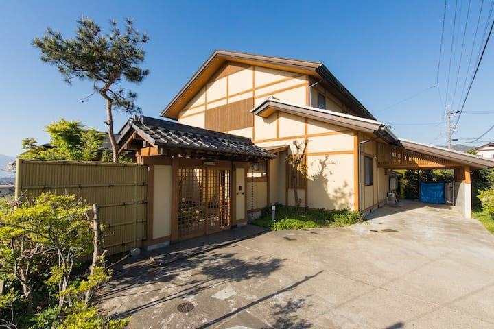 若月 Wakatsuki The Guesthouse of Nagano
