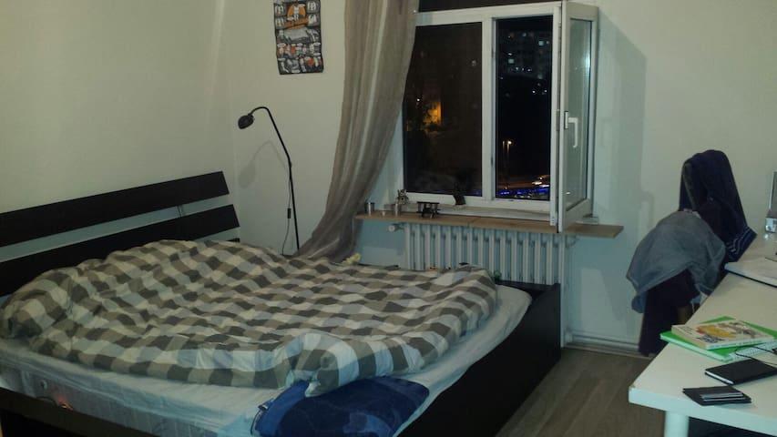 Muhteşem manzara çift kişilik yatak - Istanbul - Appartamento