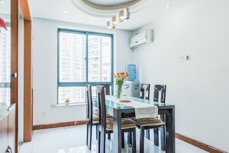 Bright Clean Bedroom High-end Neighborhood Jingan - Lägenhet