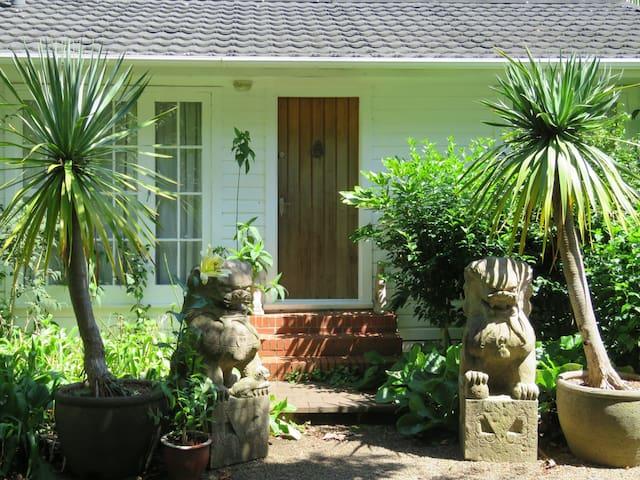 Bird Gardens Cottage - katikati   katikati - House