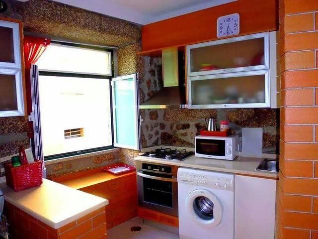 Maison typique en pierre - Gonçalo - Casa