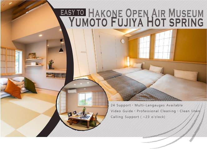 【Hakone Yumoto Sta.】New open★2BD/9ppl/free wifi♪