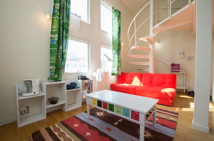 Loft style & Spiral staircase in the Bright room - Toyohira Ward, Sapporo - อพาร์ทเมนท์
