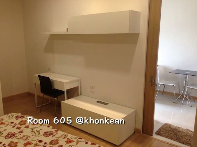 room 605 - Khon Kaen - Appartement