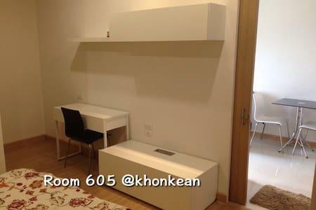 room 605 - Apartment