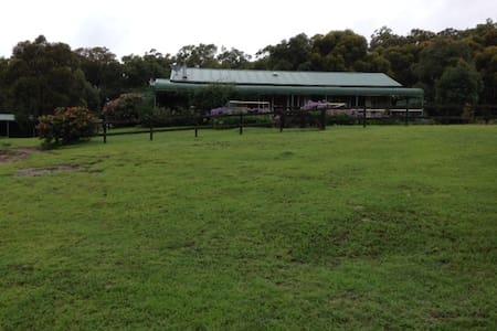 Hooty Boo - 120 acre property. - Tallong
