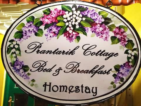 Prantarik Cottage Bed and Breakfast (Home stay)