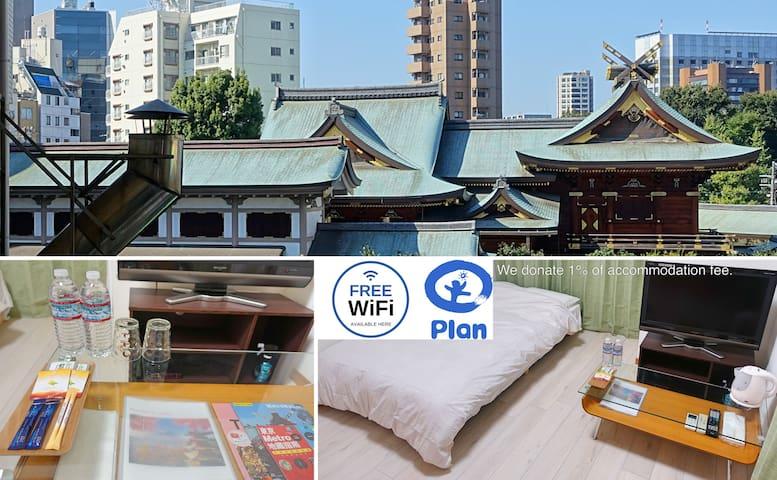 5people OK!*WiFi* Ueno&Akiba Renovation&Quiet room