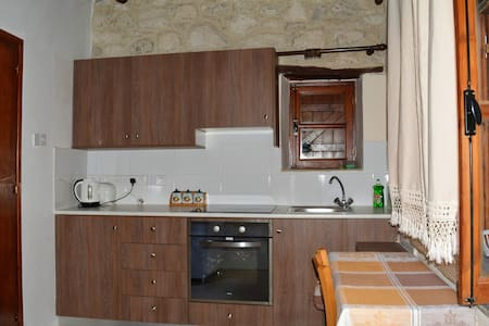Tou Leptou Apartments - Limassol - Appartement