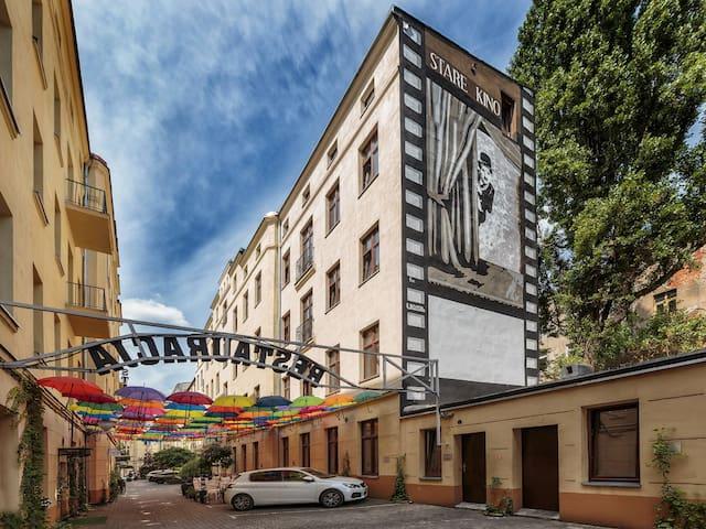 Aparthotel Stare Kino w centrum Łodzi