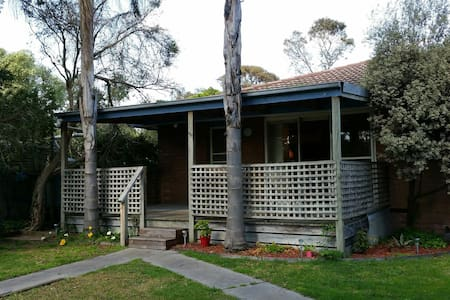 Convenient and Quiet - Langwarrin - Talo