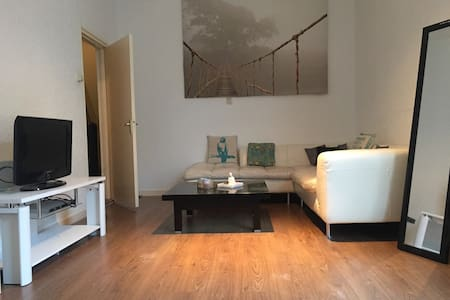 Studio Appartment (5mn walk to city center) - Den Haag