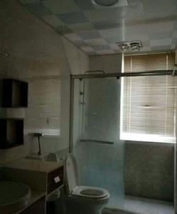 完美 - Jiaxing - 公寓