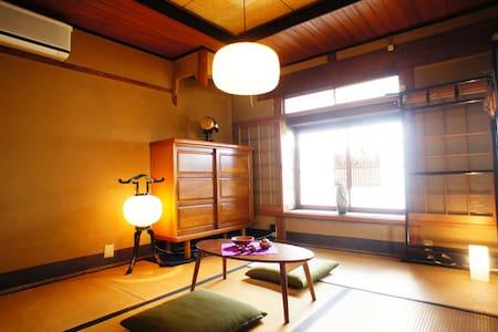 Kyoto Guest House Near Palace/Japanese room 1F - Kamigyō-ku, Kyōto-shi - Gjestehus