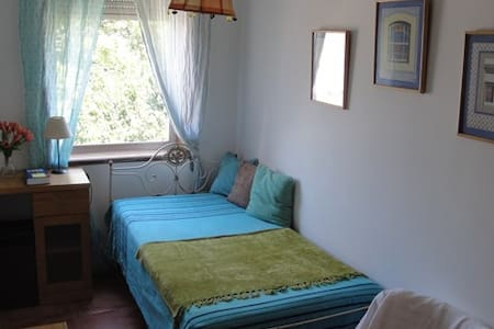 Nice and cozy room - Daire