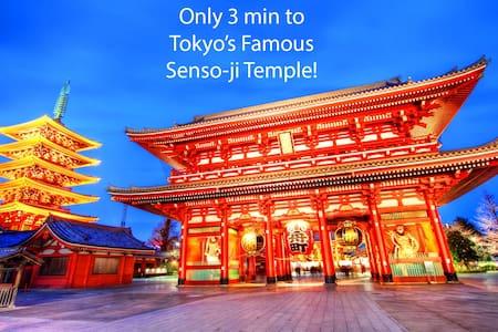 7 min Stations/Asakusa/Many Attractitions in Tokyo - Taitō-ku