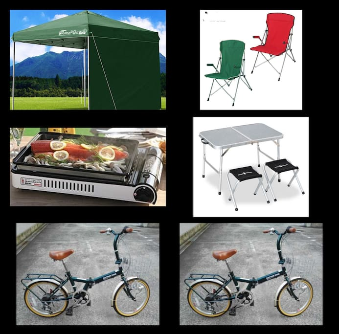 Camping set: During your stay, JPY 10000
