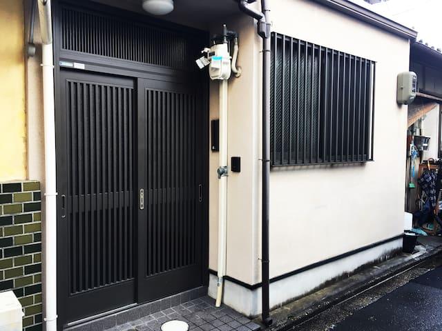 京都七条全新町屋Brand New Japanese style house in Nishioji - Shimogyo Ward, Kyoto - House