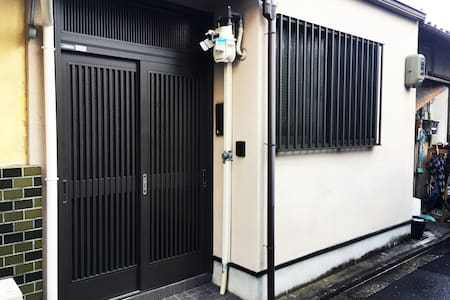 京都七条全新日式町屋  japanese-style house in shichijo 中文OK - Shimogyo Ward, Kyoto