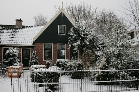Nice house in picturesque village near Amsterdam. - 阿姆斯特丹 - 独立屋