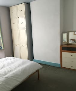 Bright Double Room - Watford - House