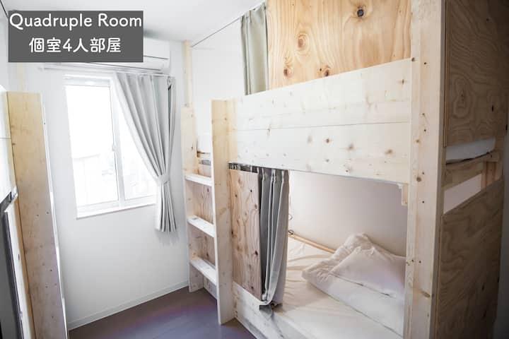 Quadruple Room IZA Enoshima Guest House & Bar