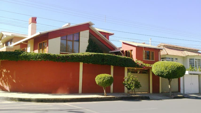 Small and Cute suite - Cochabamba - House