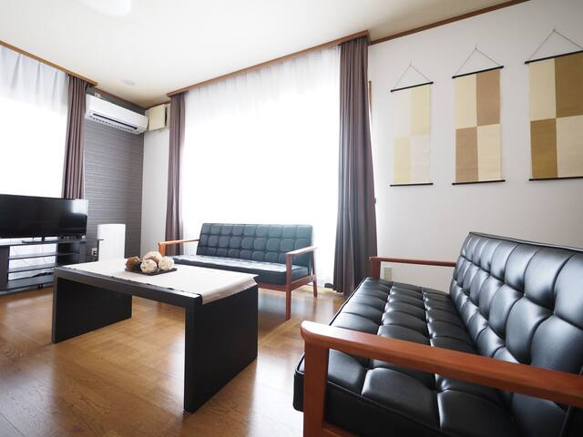 【3 Bed Rooms】Beppu Traditional House + Mobile WiFi - Beppu-shi - House