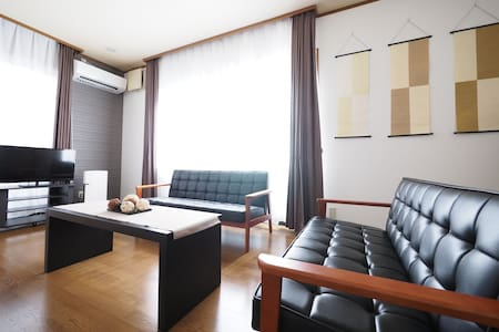 【3 Bed Rooms】Beppu Traditional House + Mobile WiFi - Beppu-shi