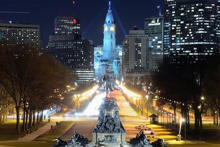 Private room minutes from PENN - Philadelphia