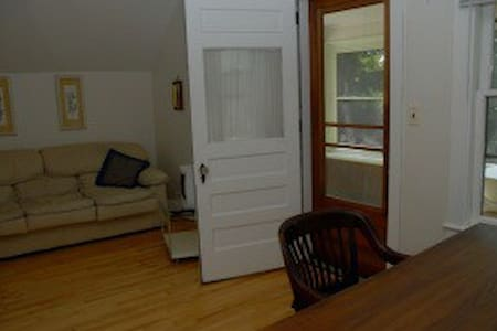 Cozy Guesthouse Fall Foliage St Johnsbury Vermont - Apartamento